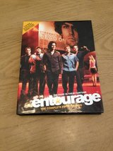 Entourage: First Season in Fort Bliss, Texas